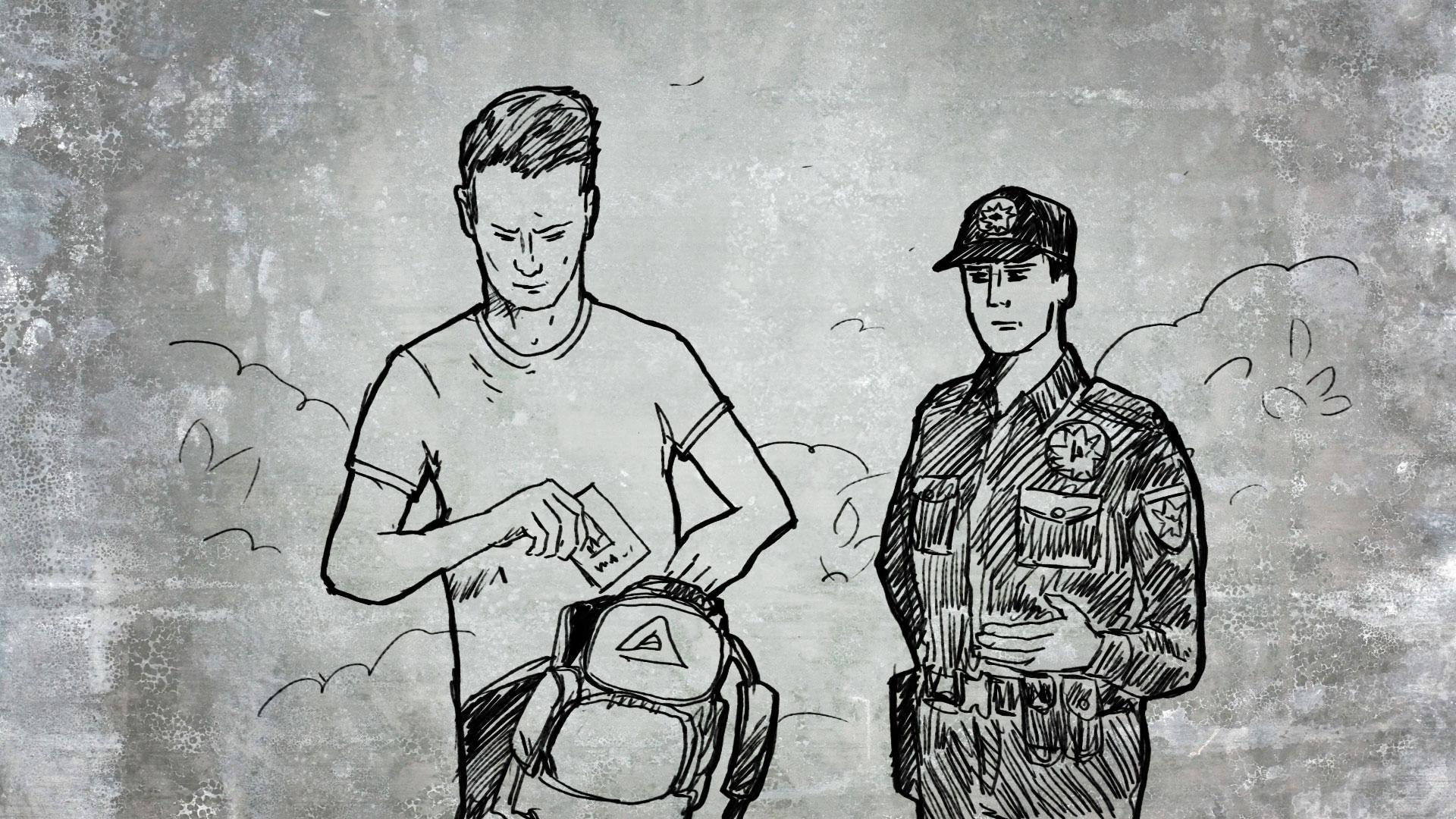 Особистий огляд, поверхнева перевірка й огляд речей поліцейським